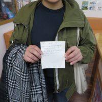 廿日市市に住まいの匿名様(21歳/女性/学生)