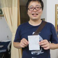 広島市にお住いの安井様(会社員/男性/39)