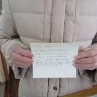廿日市市にお住いのM様(女性/60代/衣料)