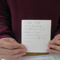 廿日市市にお住いのT様(男性/10代/高校生)