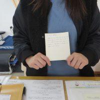 東広島市にお住いのT様(看護師/女性/30代)